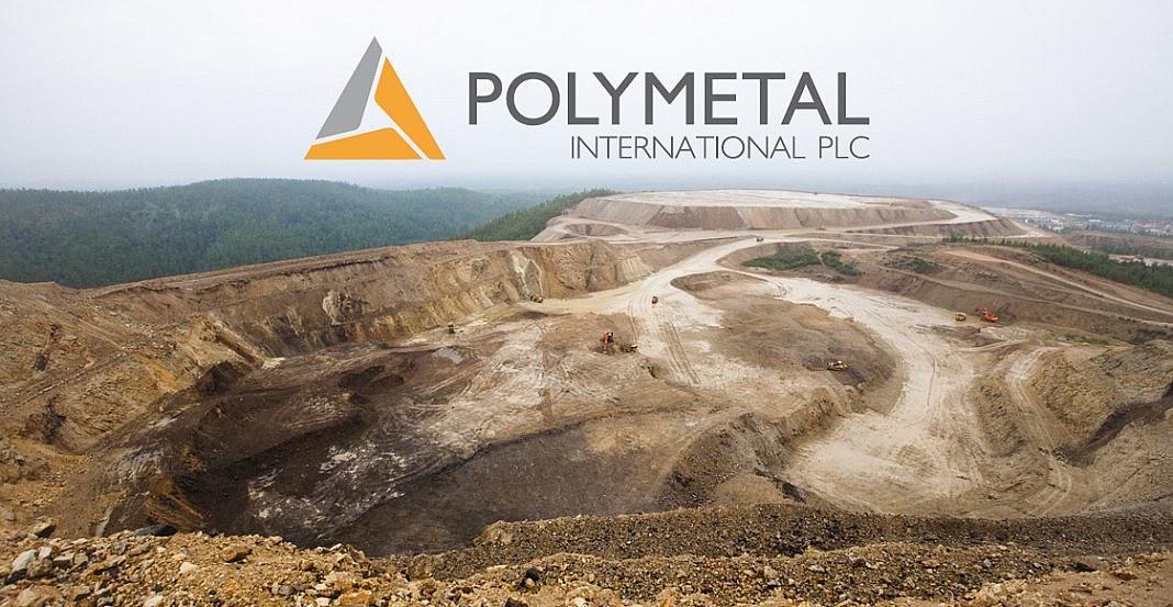 Горнодобывающая компания Polymetal International plc