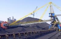 шахта Ерунаковская