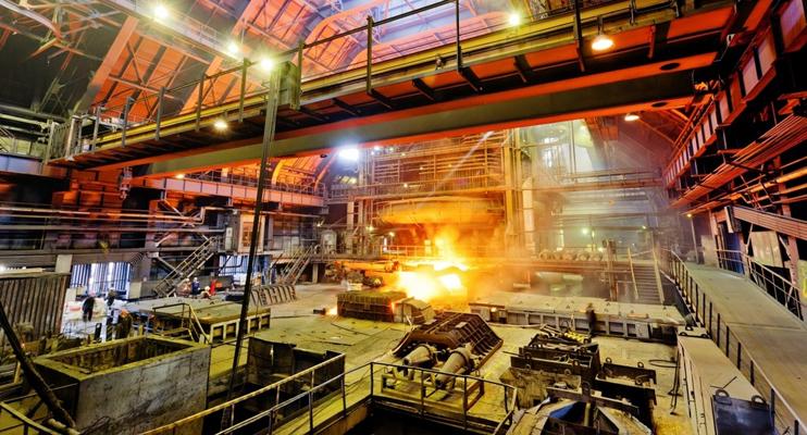 Нижнетагильский металлургический комбинат